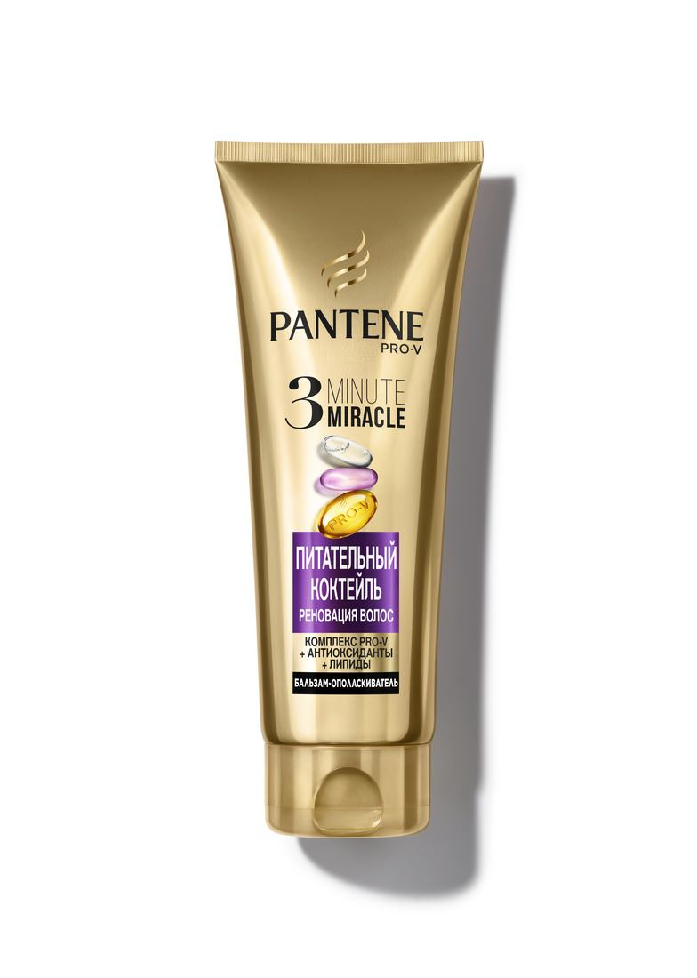 Pantene Hair Superfood 3 minute miracle