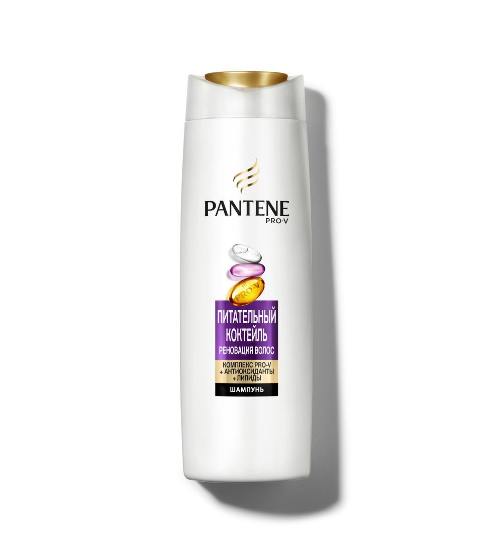 Pantene Shampoo Hair Superfood